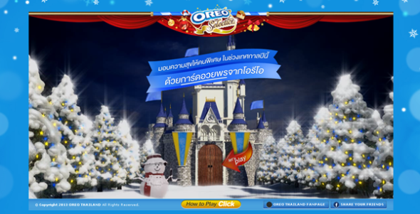 Oreo E-Card Home Page
