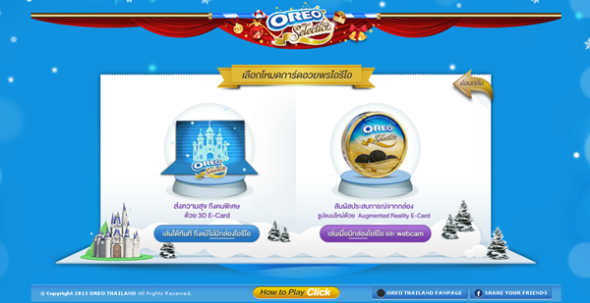 oreo-select-card-type
