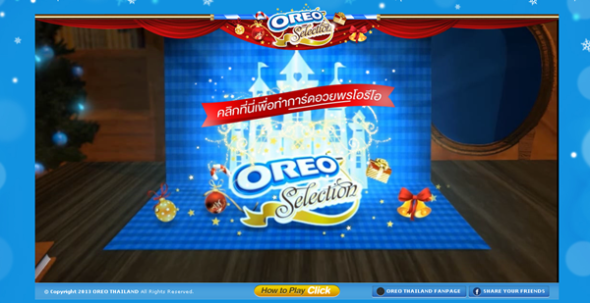 Oreo Augmented Reality E-Card